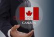 بالهجرة إلى كندا