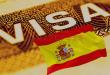 ى فيزا العمل في إسبانيا